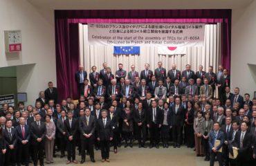 Foto gruppo cerimonia Naka in Giappone (12 gennaio 2017)