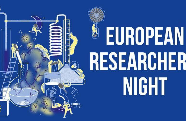 notte dei ricercatori ricercatrici